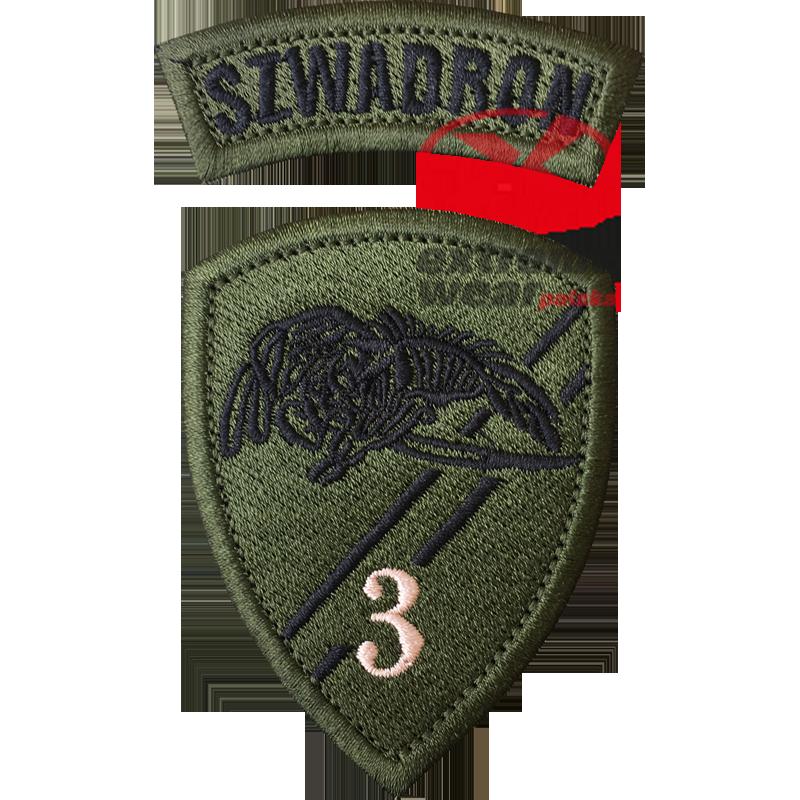 3 szwadron 25 bkpow