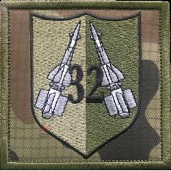 Naszywka 32 Dywizjon Rakietowy
