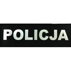 Naszywka emblemat POLICJA...